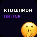 Кто шпион Онлайн - игра для компании icon