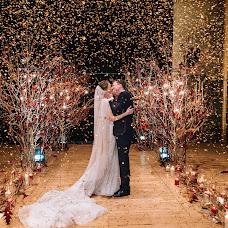Wedding photographer Pavel Noricyn (noritsyn). Photo of 21.11.2017