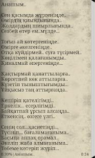 Мехнат Теміртасқызы - Жібек жыр - náhled