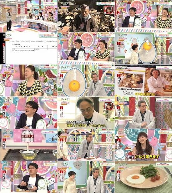 (TV-Variety)(720p) 指原莉乃 – ガッテン! 160518