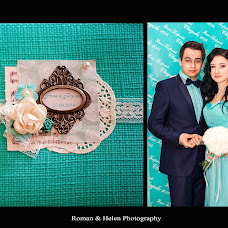 Wedding photographer Elena Ermolaeva (ermolaeva). Photo of 01.06.2014