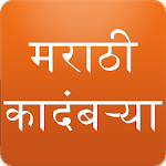 Download Pratilipi - Free Stories, Poems, Books and Novels Latest