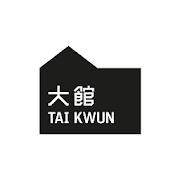 Tai Kwun icon
