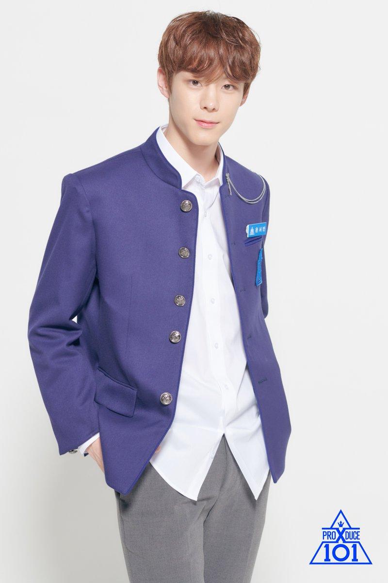 Yun_Seobin_Produce_X_101_Profile