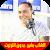 Cheb Bachir 20  - راي الشاب بشير بدون انترنت file APK Free for PC, smart TV Download