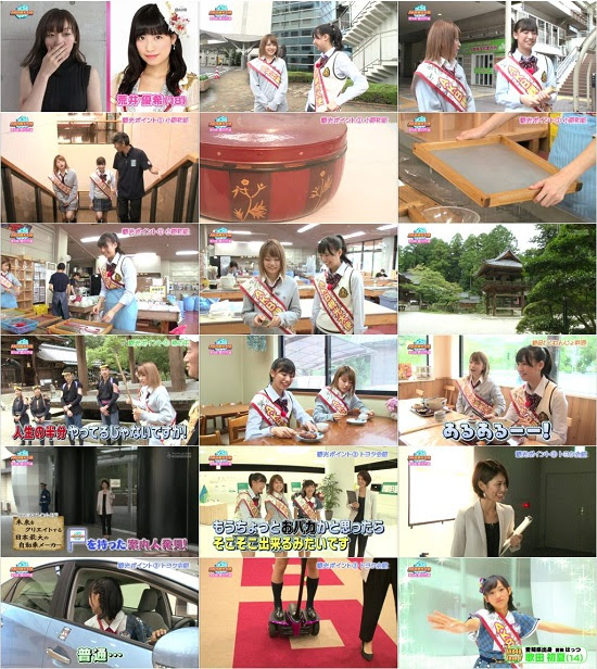 (TV-Variety)(720p) AKB観光大使 ep40 161027