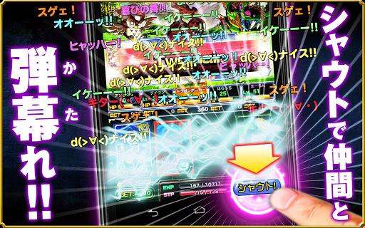 ドラゴンポーカー screenshot 6