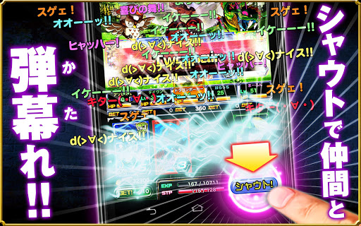 u30c9u30e9u30b4u30f3u30ddu30fcu30abu30fc  screenshots 6