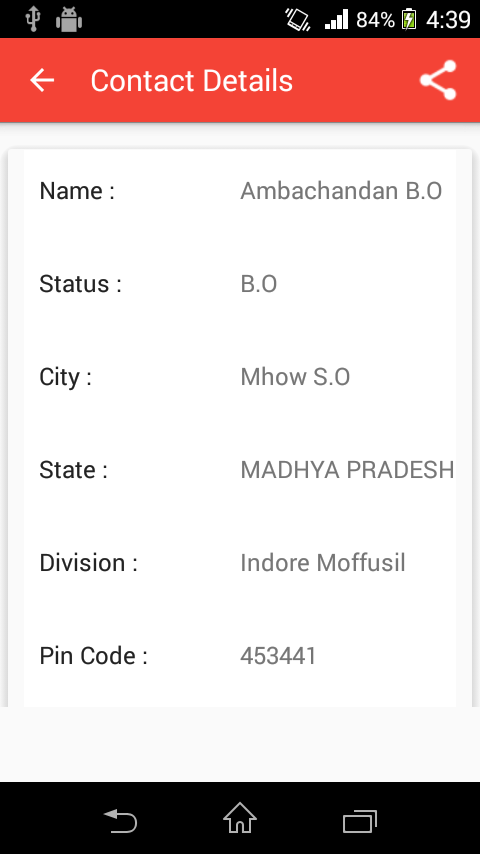 Post Office Search - Pincode Database- screenshot