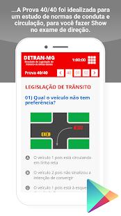 Download Simulado DETRAN Acaiaca MG 2019. For PC Windows and Mac apk screenshot 7