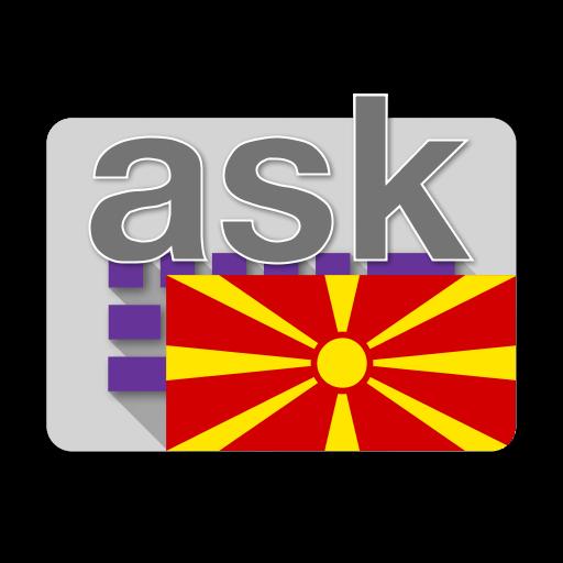Macedonian for AnySoftKeyboard