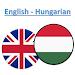 Hungarian Translator Icon