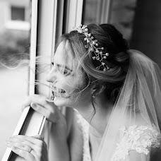 Wedding photographer Timofey Mikheev-Belskiy (Galago). Photo of 23.07.2018