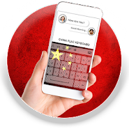 China Flag Keyboard - Elegant Themes APK icon
