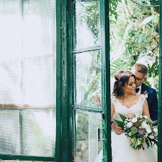 Wedding photographer Anastasiya Alasheeva (ANph). Photo of 01.09.2016