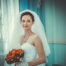 Wedding photographer Galina Osipova (SteZya). Photo of 21.09.2015