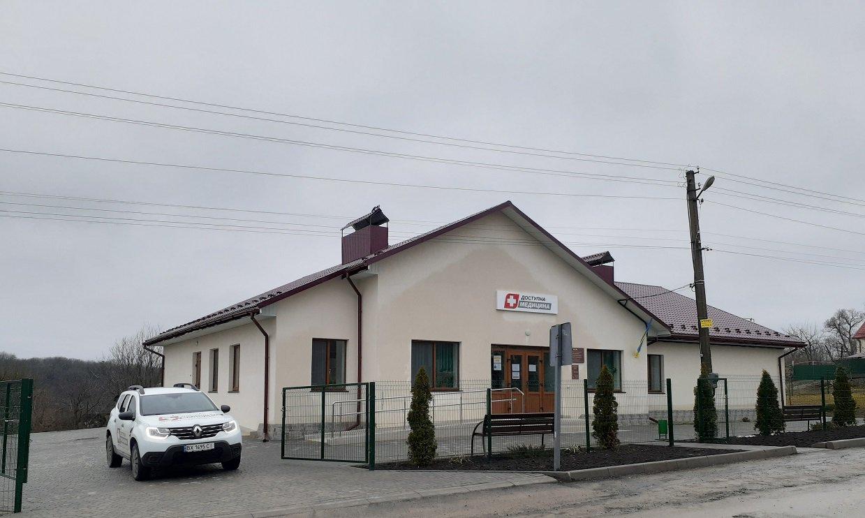 Будівництво амбулаторії в селі Голосків обійшлося в 5 млн 603 тис. грн зі співфінансування державного та місцевого бюджетів