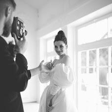 Wedding photographer Mariya Kononova (kononovamaria). Photo of 05.04.2019