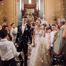 Wedding photographer Vladlena Demisheva (Vlademisheva). Photo of 10.12.2018