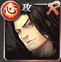 錦山彰(R)