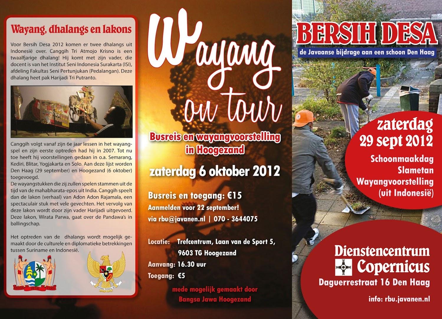 Wayang Kulit on Tour bij Bangsa Jawa Hoogezand