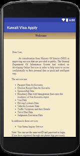 Kuwait Visa Apply - náhled