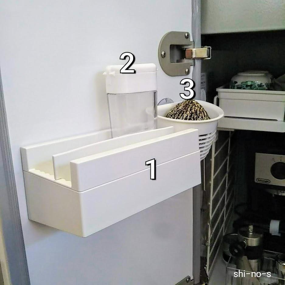 シンク下左の、扉裏収納