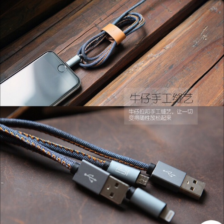 Denim Material USB Cable