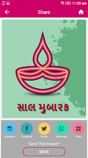 Happy New Year Nutan Varshabhinandan Images 71