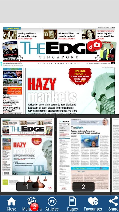 The Edge SG- screenshot