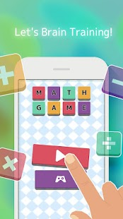 Mental Arithmetic Game screenshot