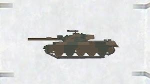 74式戦車改 type74G