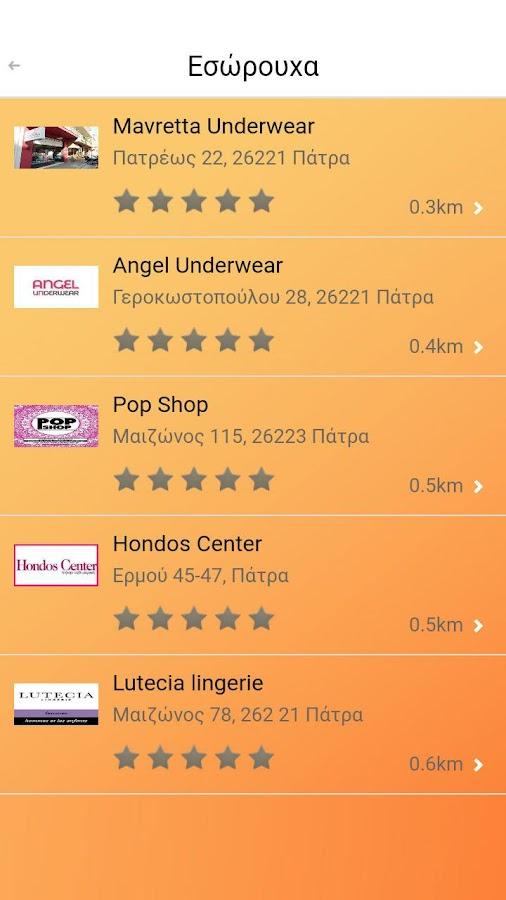 Proposer App - στιγμιότυπο οθόνης