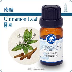 肉桂精油10ml/Cinnamon
