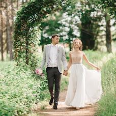 Wedding photographer Valeriya Bril (brilby). Photo of 18.04.2018