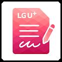 U+전자문서 icon