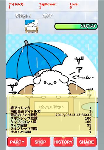 Animal Idol 1 Windows u7528 4