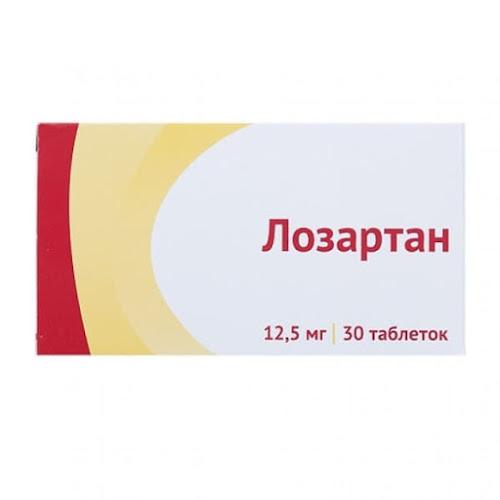 Лозартан таб.п/о плен. 12,5мг №30