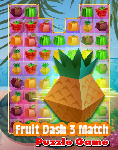 フルーツダッシュ3マッチゲーム