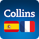 Collins Spanish<>French Dictionary