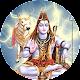 shiva mantras audio Download for PC Windows 10/8/7