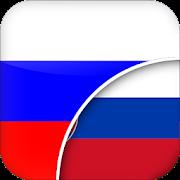 Russian-Slovak Translator