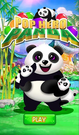 熊貓大俠流行