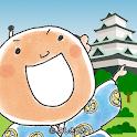 和歌山市ぶらり観光ガイド