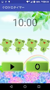 FrogTimer - náhled
