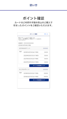 青山QCMアプリのおすすめ画像4