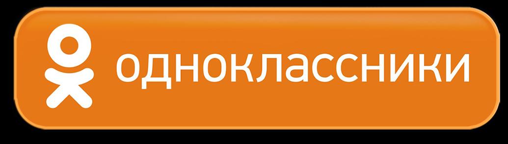 https://www.ok.ru/kazhdayabi