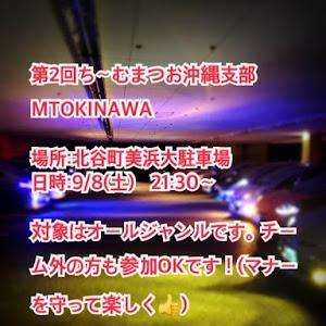 セレナ GFNC27 2016年式のカスタム事例画像 masaki1298@ち〜むまつおさんの2018年09月07日13:02の投稿