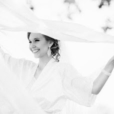 Wedding photographer Yuliya Evseeva (Yuni). Photo of 30.05.2017