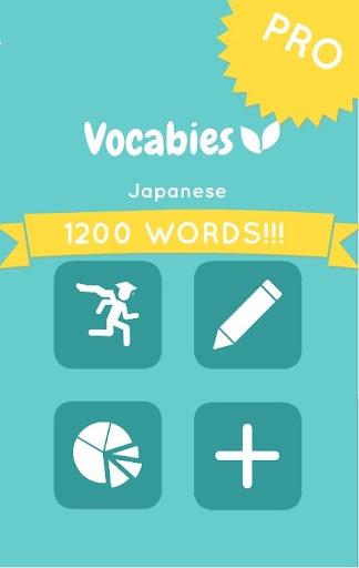 Vocabies - Japanese